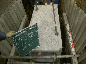 下水道管の設置