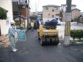 再舗装工事